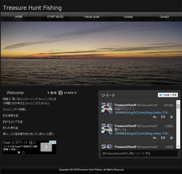 Treasure Hunt Fishing